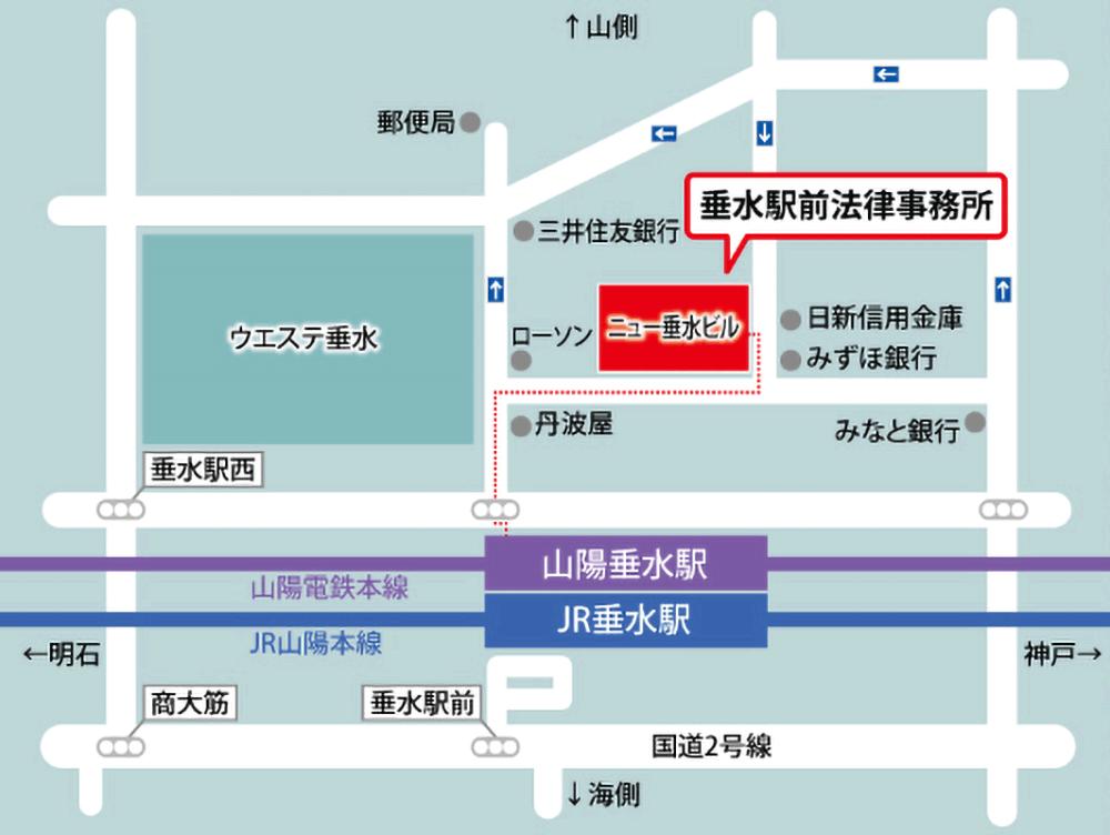 垂水駅から徒歩2分。業務スーパー・ダイソーと同じビルです。※入口は別ですのでご注意ください。